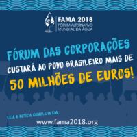 Fórum das Corporações custará ao povo brasileiro mais de 50 milhões de euros